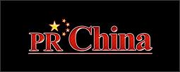 中国向けプロモーション