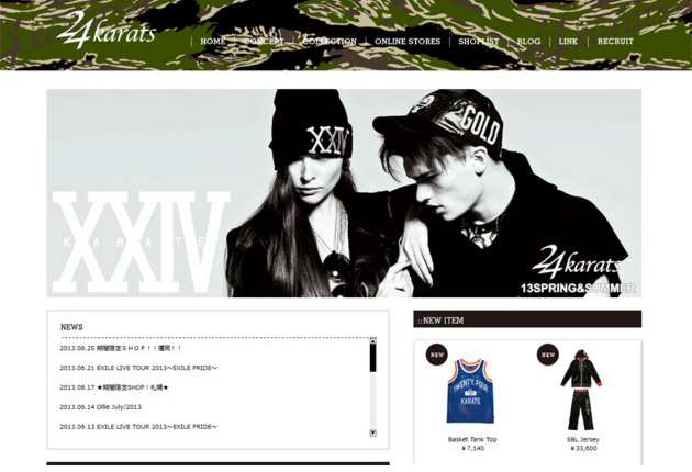 24karats オフィシャルブランドサイトのイメージ