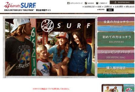 24karatsSURF 受注会特設サイト