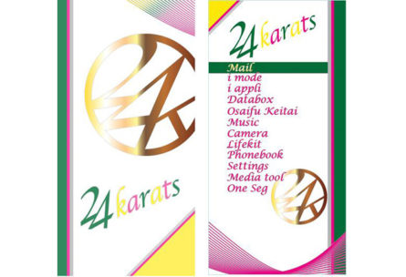 24karats キセカエ第3弾
