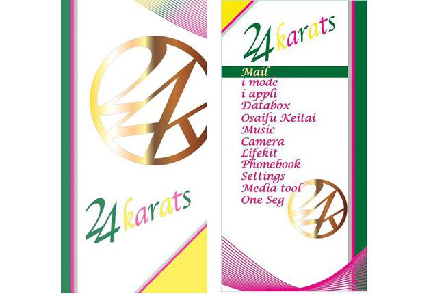 24karats キセカエ第3弾のイメージ