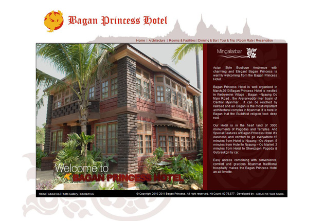 Bagan Princessのイメージ