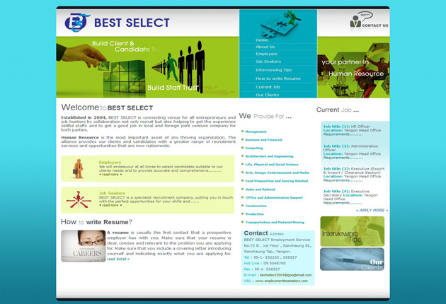 Best-Selectのイメージ