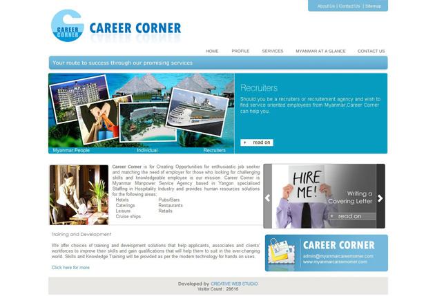 Career Cornerのイメージ