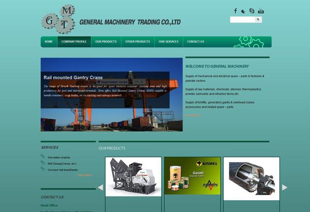 GMTのイメージ