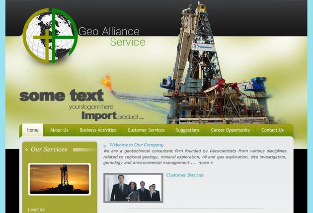 Geo-Alianceのイメージ