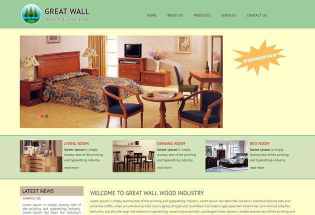 GreatWallのイメージ