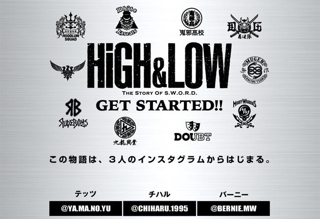 HiGH&LOW ティザーサイトのイメージ