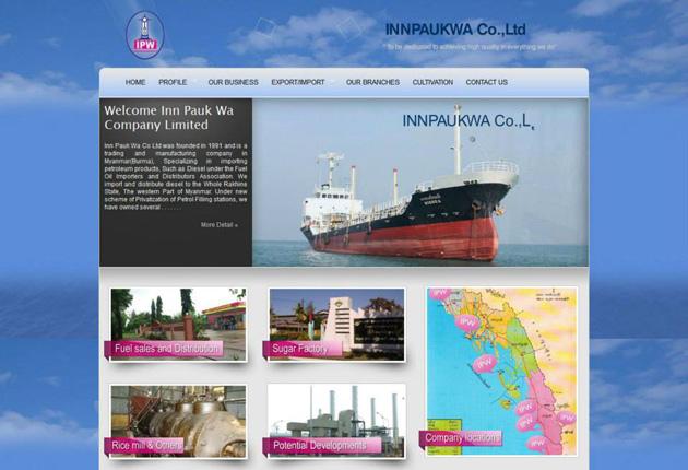 Innpuakwaのイメージ