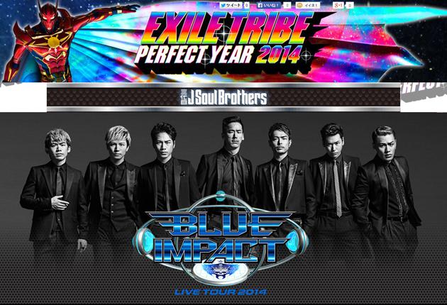 三代目J Soul Brothers LIVE TOUR 2014「BLUE IMPACT」特設ページのイメージ
