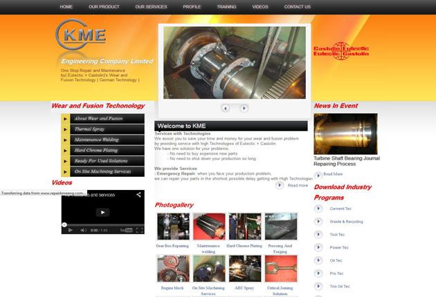 KMEのイメージ