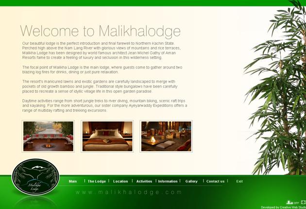 Malikhaのイメージ