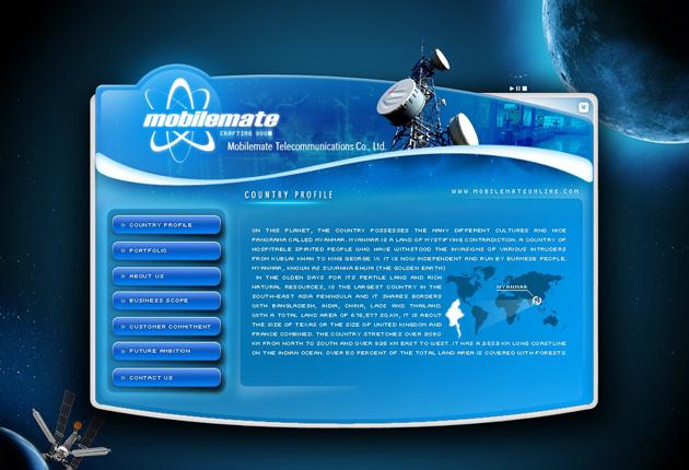 Mobile-Mateのイメージ