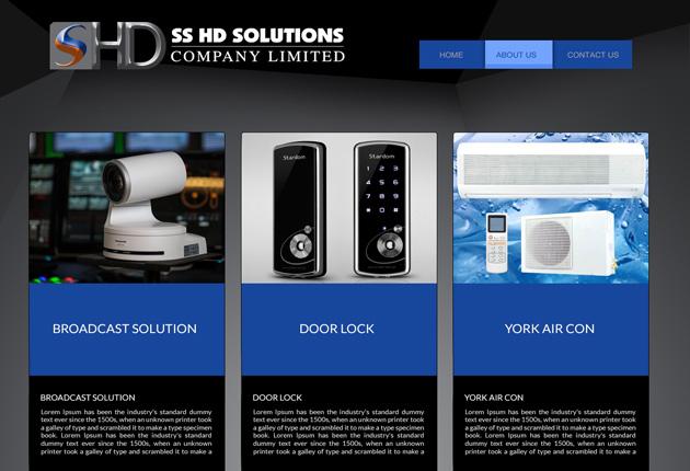 SSHDのイメージ