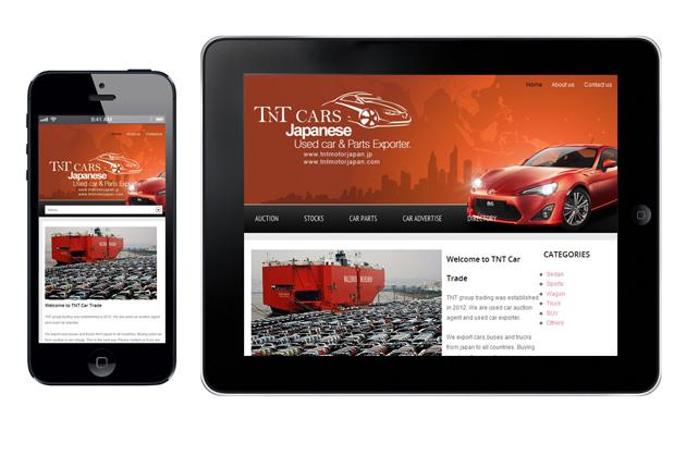 TNTのイメージ