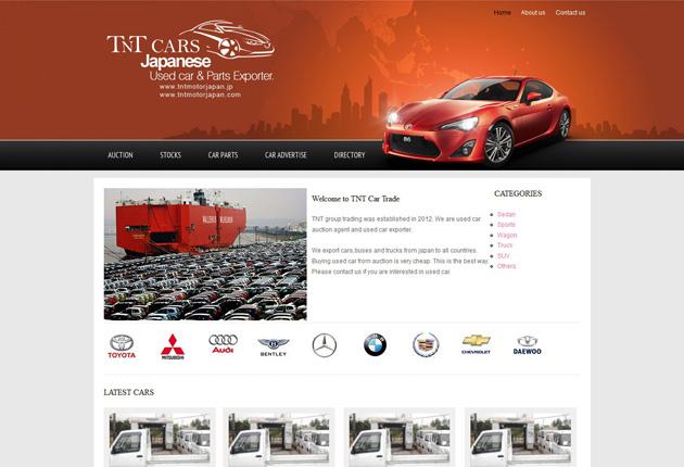 TNT CARSのイメージ
