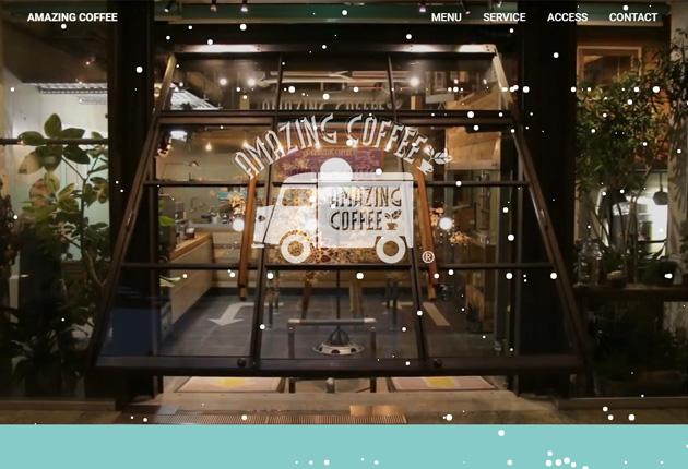 AMAZING COFFEEのイメージ