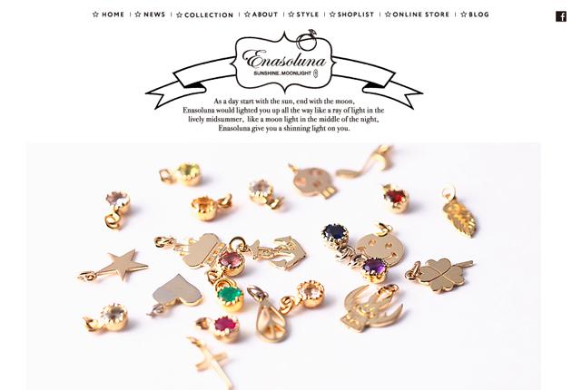 Enasoluna オフィシャルブランドサイトのイメージ