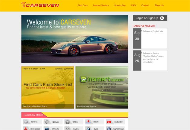 カーセブン海外向け輸出サイトのイメージ