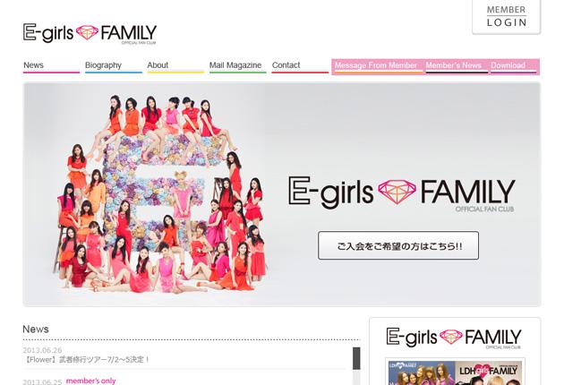 E-girls FAMILYのイメージ