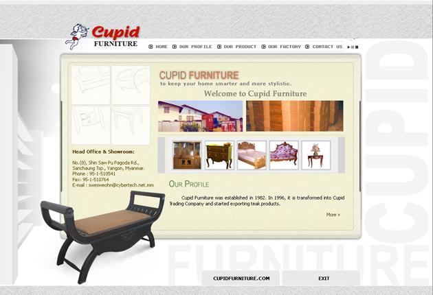 cupidのイメージ