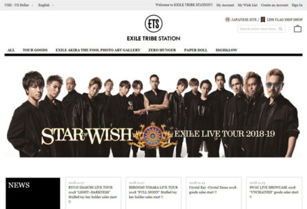 EXILE TRIBE STATION GLOBAL