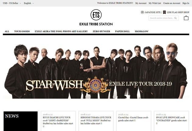 EXILE TRIBE STATION GLOBALのイメージ