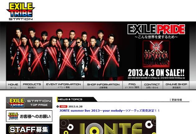 EXILE TRIBE STATION リアルショップのイメージ