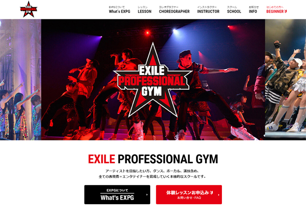 EXPG | EXILE PROFESSIONAL GYMのイメージ