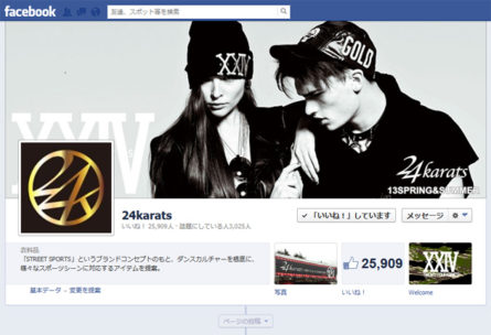 24karats official Facebook