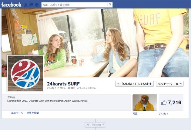 24karatsSURF official Facebookのイメージ