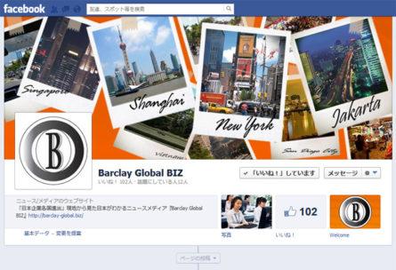 BarclayGlobal BIZ Facebook