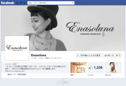 Enasoluna official Facebook
