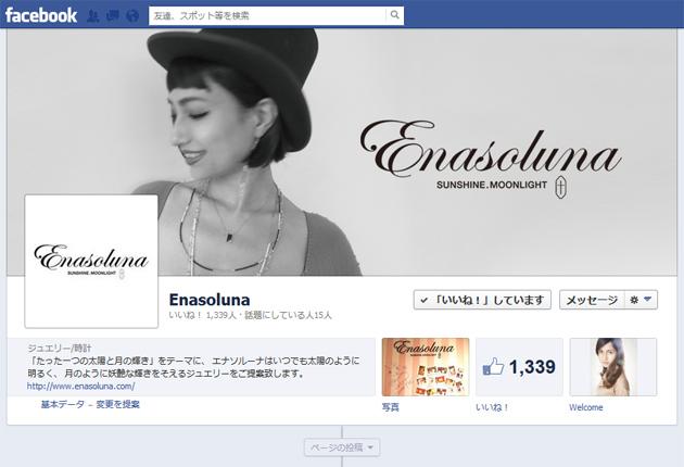 Enasoluna official Facebookのイメージ