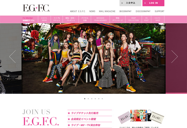E.G.F.C.のイメージ
