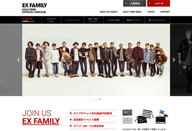 EX FAMILYのイメージ