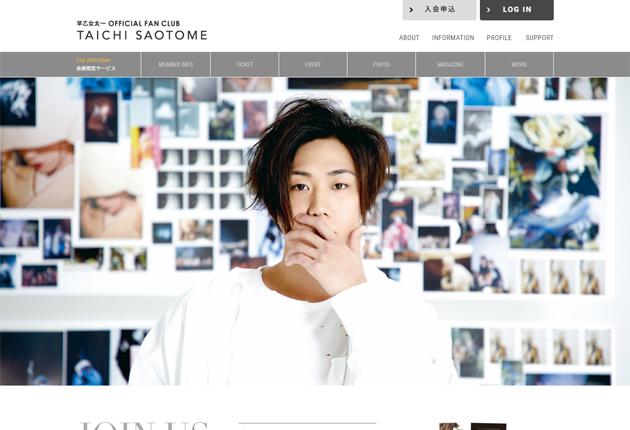 TAICHI SAOTOMEのイメージ
