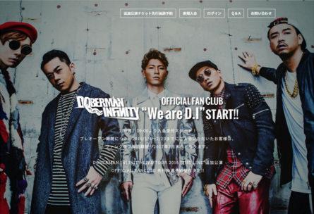 We are D.I ティザーサイト