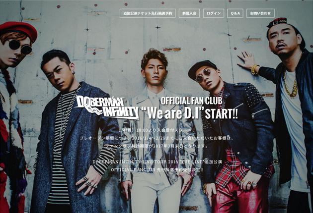 We are D.I ティザーサイトのイメージ