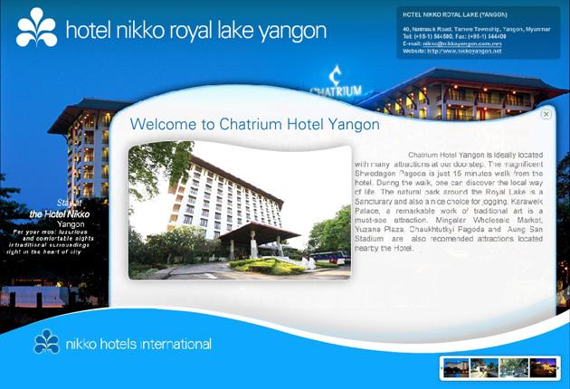 hotel-nikkoのイメージ
