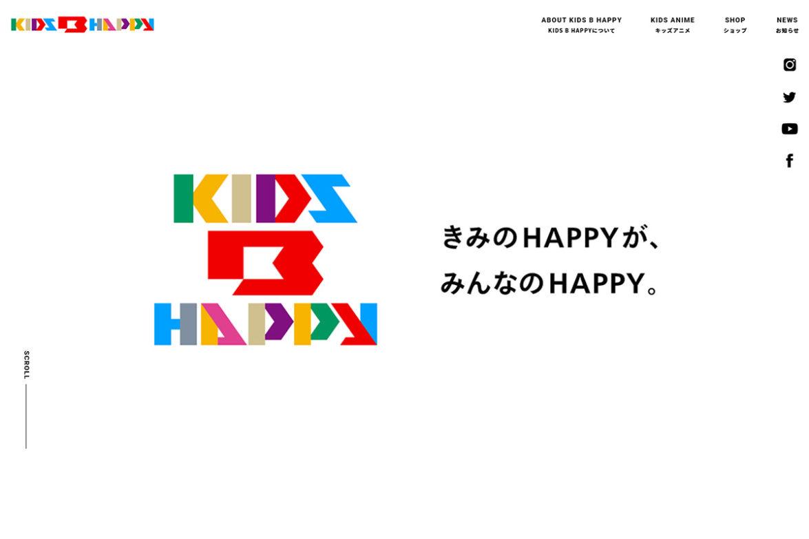 KIDS B HAPPYのイメージ