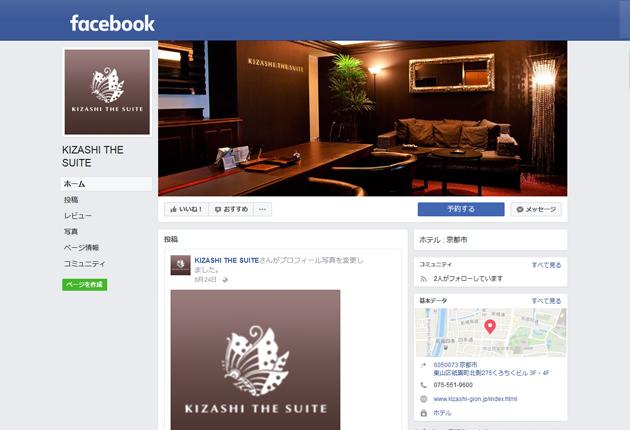 KIZASHI THE SUITE Facebookのイメージ