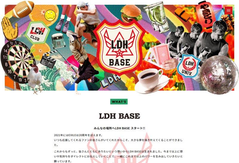 LDH BASEのイメージ