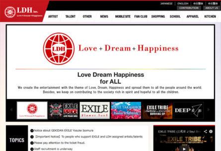 LDH オフィシャルサイト(英語・中文繁体・中文簡体)