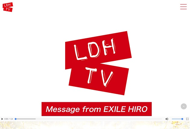 LDH TVのイメージ