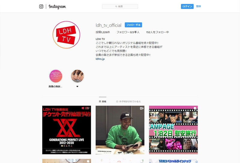 LDH TV official Instagramのイメージ