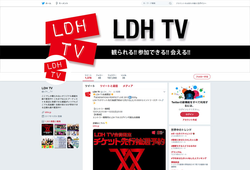 LDH TV official Twitterのイメージ