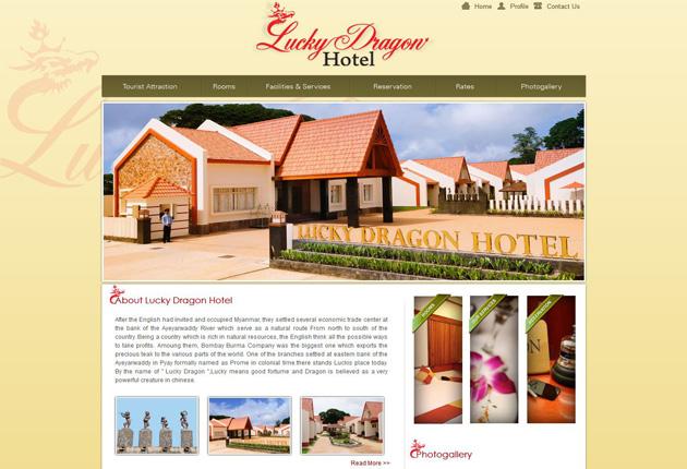 lucky-dragon-hotelのイメージ
