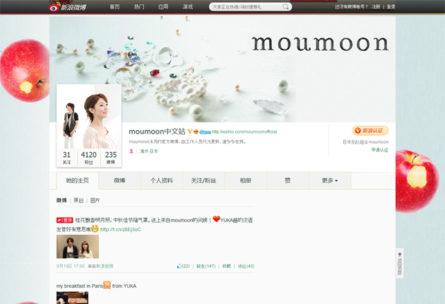 moumoon official weibo(簡体字)