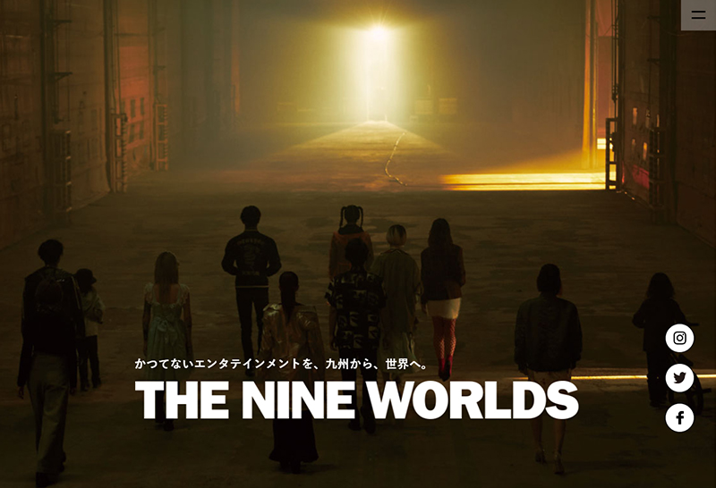 THE NINE WORLDS OFFICIAL SITEのイメージ